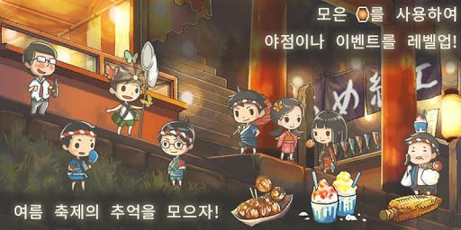 Android/PC/Windows的추억의 여름 축제 이야기 잊을수 없는 그 날의 불꽃놀이 (apk) 游戏 免費下載 screenshot