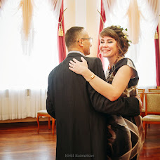Wedding photographer Kirill Kuznecov (Kukirill). Photo of 29.04.2016