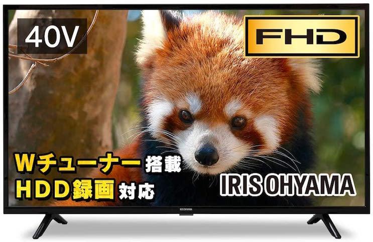 液晶テレビ 40FB10P