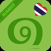 Learn Thai Number Easily - Thai 123 -Thai Couting