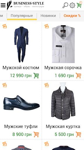 Business Style Menswear