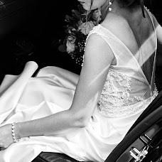 Wedding photographer Kristina Butkevich (kristinabutik). Photo of 19.11.2018