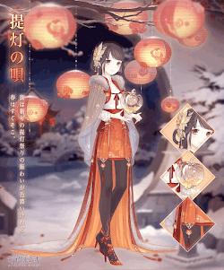 新年提灯祭り