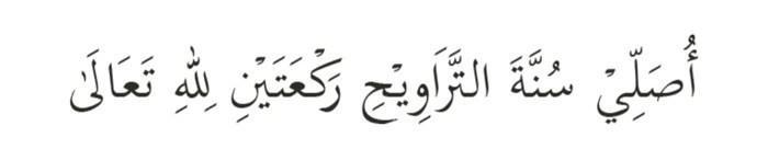 Image result for lafaz niat solat terawih