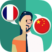 French-Chinese Translator