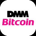 DMM Bitcoin【仮想通貨の取引はDMMビットコイン】