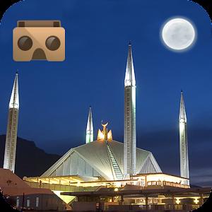 Faisal Masjid Tour : Islamabad