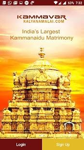 Kammavar Kalyanamalai.com - náhled