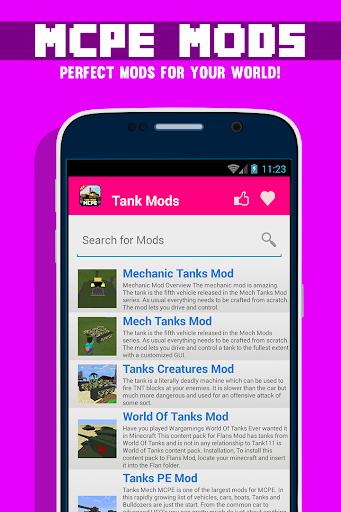 坦克MODS對於MCPE