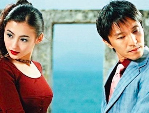 Stephen Chow asked Cecilia Cheung to pretend to smoke in an audition