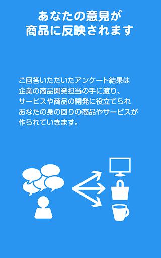 u30a2u30f3u30b1u30fcu30c8u3067u304au5c0fu9063u3044u7a3cu304euff01u30ddu30a4u30f3u30c8u3092u8cafu3081u308bu306au3089u30b9u30deu30fcu30c8u30a2u30f3u30b5u30fc 2.3.8 Windows u7528 6
