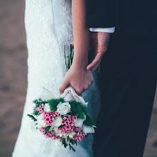 Fotógrafo de bodas Nina Gades (ninagades). Foto del 03.01.2016
