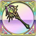 オルバーの杖