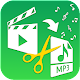Video to MP3 Converter, RINGTONE Maker, MP3 Cutter Download on Windows