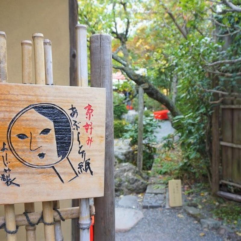 京都を感じられる最高のカフェ「よーじやカフェ銀閣寺店」