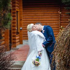 Wedding photographer Marina Eremenko (eremenko1992). Photo of 19.01.2017