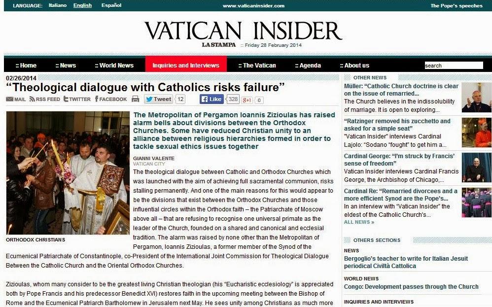 Vatican - synentefxi Pergamou.jpg