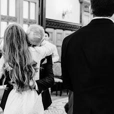 Wedding photographer Kristina Apreleva (aprelevachris). Photo of 07.02.2019
