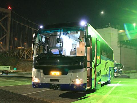 中国JRバス「出雲ドリーム博多号」 641-4957 めかりPAにて その2