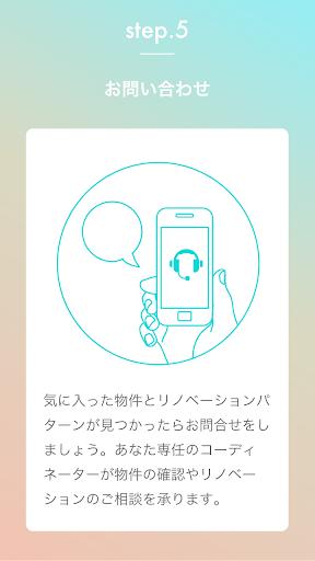 玩免費遊戲APP 下載Renosy app不用錢 硬是要APP