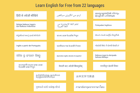 Download Hello English: Learn English for Windows Phone apk screenshot 17