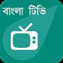 Cable Bangla TV Free Live icon