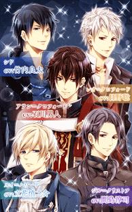 イケメン王宮◆真夜中のシンデレラ 恋愛ゲーム - náhled