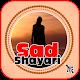 Sad Shayari - रुला देने वाली शायरी, हिंदी शायरी Download for PC Windows 10/8/7