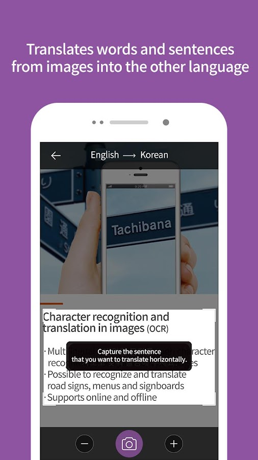 GenieTalk:Automatic Translator- screenshot