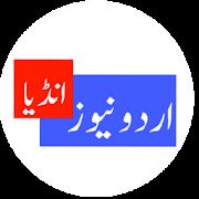 Urdu News India