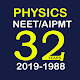 PHYSICS-32 YEARS NEET OLD PAPERS CHAPTER WISE Download for PC Windows 10/8/7