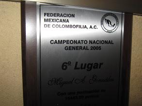 Photo: Placa de reconocimento por haber obtenido el sexto lugar general a nivel Nacional 2005.
