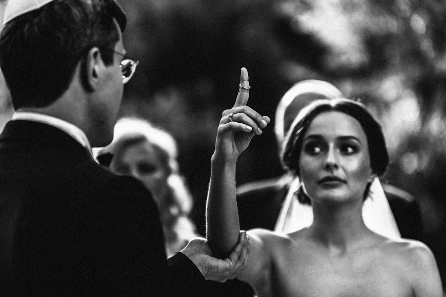 Wedding photographer Vasiliy Tikhomirov (BoraBora). Photo of 17.01.2019