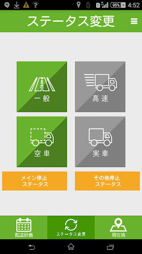 MOVO App 2.1.16 Windows u7528 2