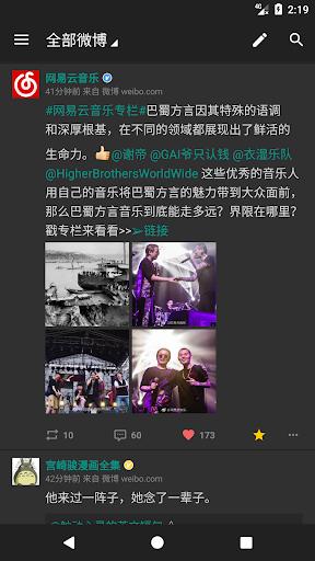 Shareu5faeu535au5ba2u6237u7aef 2.5.7 screenshots 1
