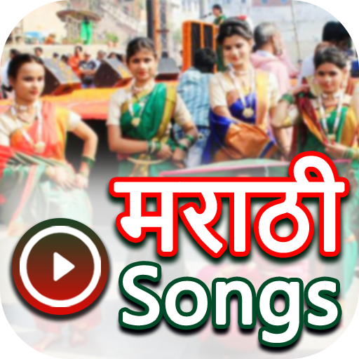 Marathi Songs: Marathi Video: Hit Song: Album Geet Android APK Download Free By Video Play Songs