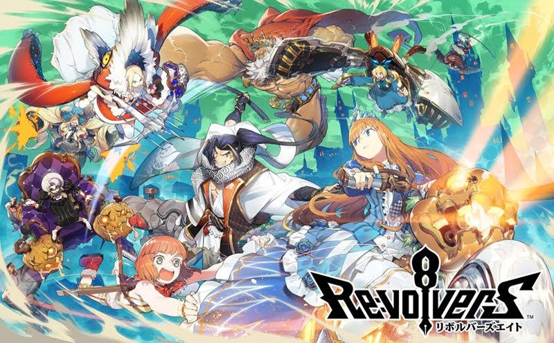 Revolvers 8