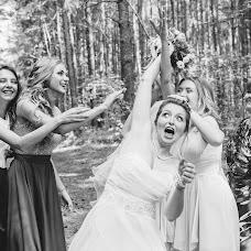Wedding photographer Yana Terekhova (YanaTerekhova). Photo of 26.08.2016