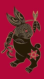 Králík Živé Tapety - náhled