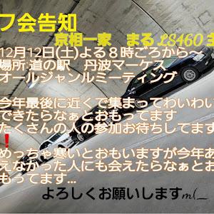 フーガ PY50 H16年 350XVのカスタム事例画像 カズ・京相一家滋賀支部さんの2020年12月09日19:48の投稿