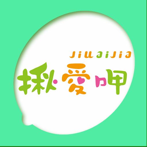 揪愛呷生鮮團購網 購物 App LOGO-硬是要APP