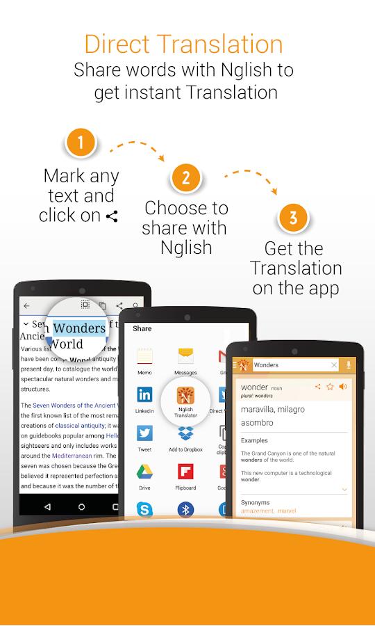 Lyric corre lyrics in english : Spanish English Translator, Dictionary & Learning - Android Apps ...