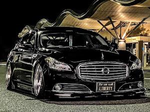 シーマ HGY51のカスタム事例画像 USK LIBERTY VIPさんの2021年10月17日07:06の投稿