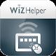 WizHelper - Mobile Manager