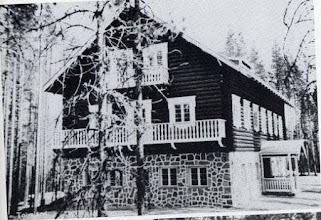 Photo: Так выглядела гостиница в 1939 г.