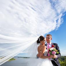 Wedding photographer Lyubov Zudilova (LubovZudilova). Photo of 13.08.2016