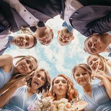 Wedding photographer Iyuliya Balackaya (balatskaya). Photo of 10.07.2018