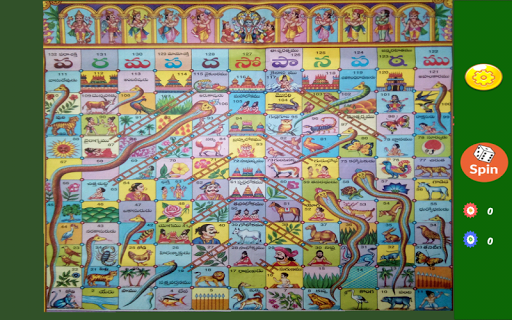 Snakes and Ladders India 1.0.23 screenshots 5