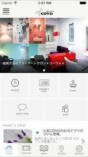 福岡 大名の美容室COVO(コーヴォ)公式アプリ - náhled
