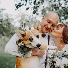 Wedding photographer Afina Efimova (yourphotohistory). Photo of 11.09.2018